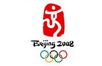 2008 Olympics Games